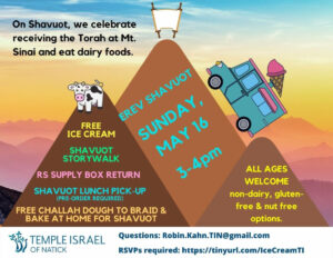Flyer for Ice Cream at Temple Israel