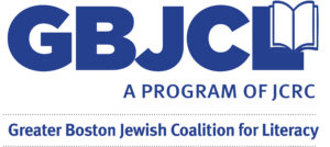 Logo of the Jewish Community Relations Council JCRC