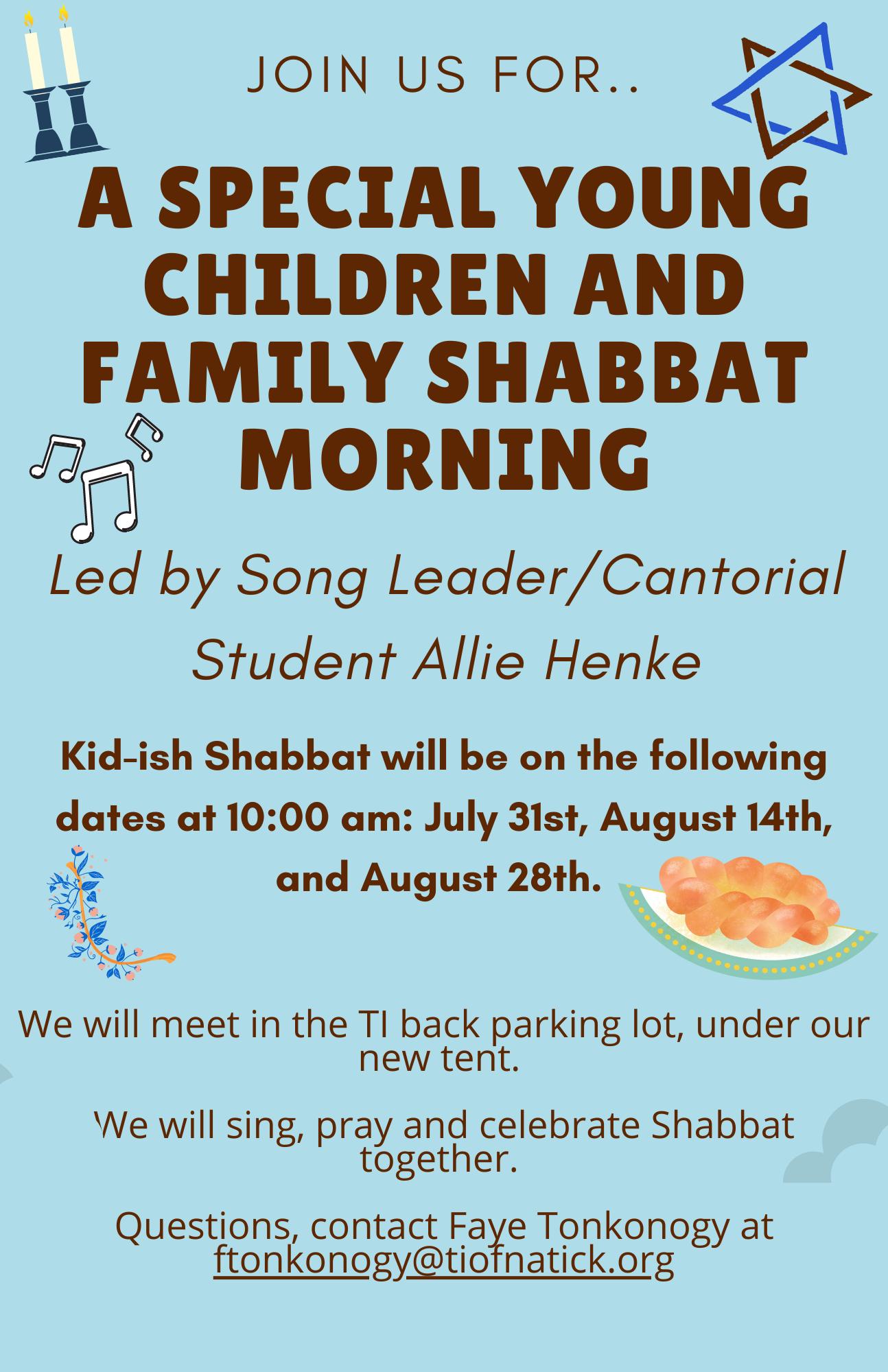 Flyer for children family shabbat morning at temple israel